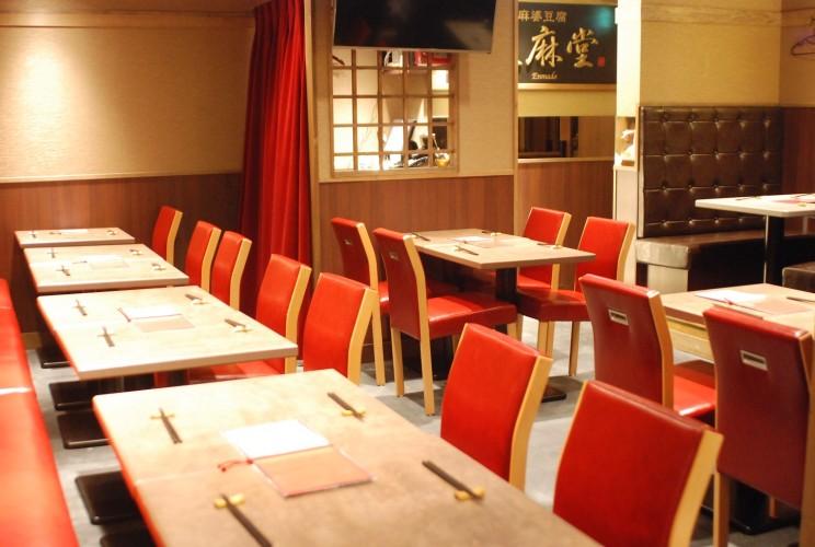 赤坂炎麻堂テーブル