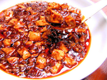 麻婆豆腐(S)