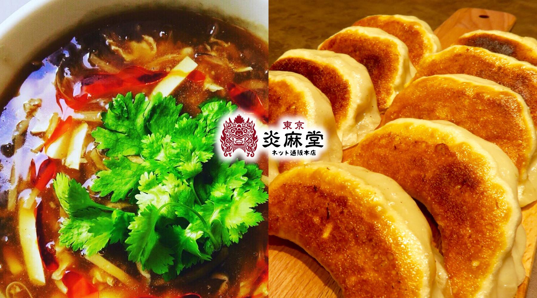 リピート率80%以上の麻婆豆腐